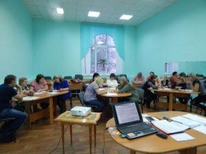 seminar-na-sajt